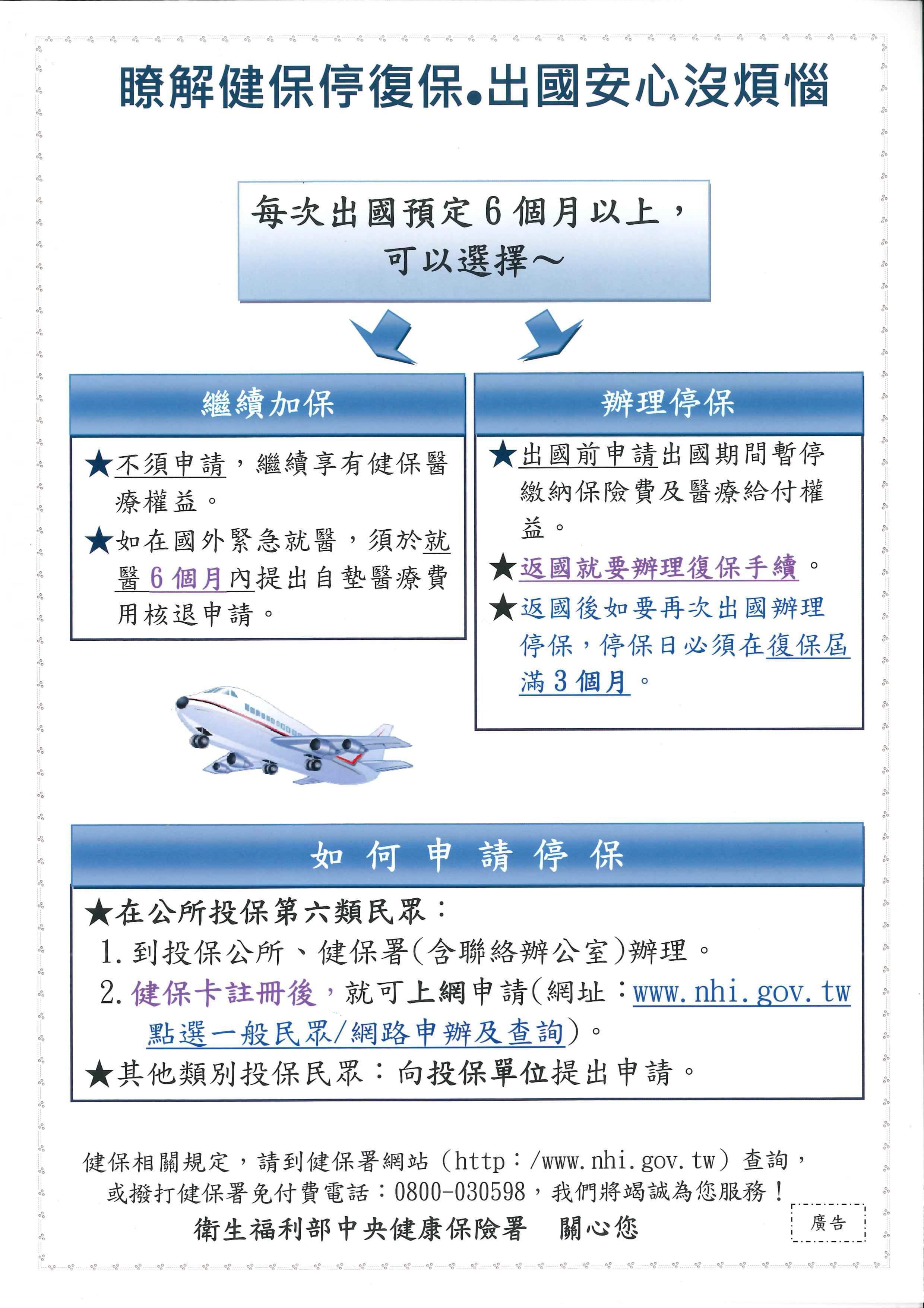 proimages/外籍停復健保行動居家app2.jpg