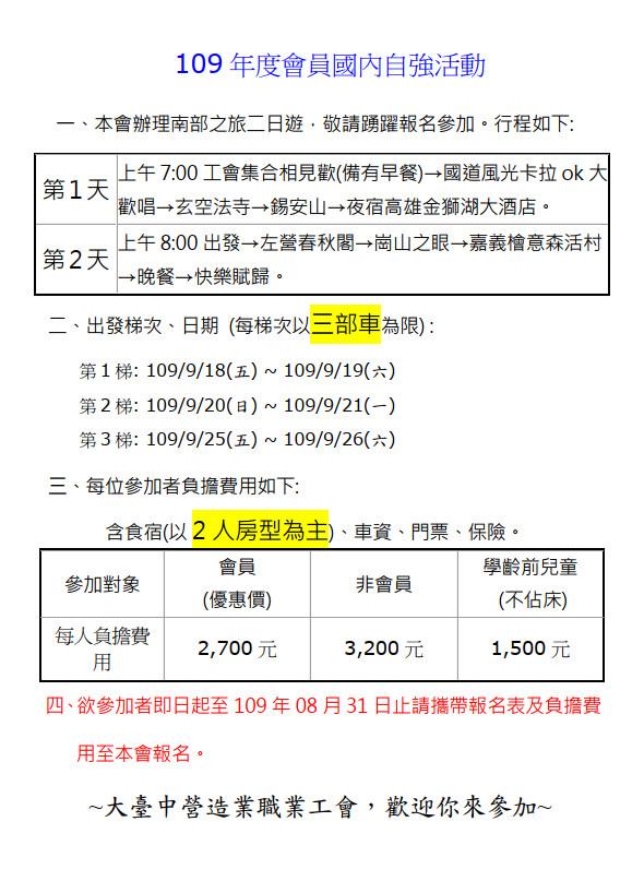 proimages/2020-08-17_100857.jpg